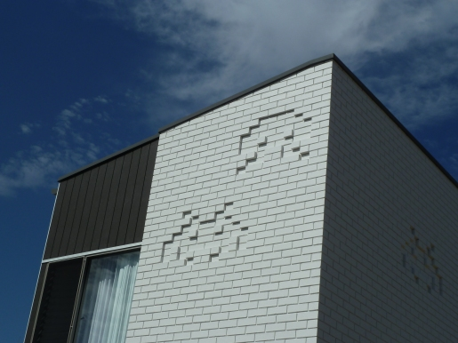 Florence St - the space invaders are coming!